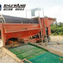 青州水王120m3/h鼓动溜槽淘金设备