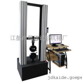 槽钢拉力实验机