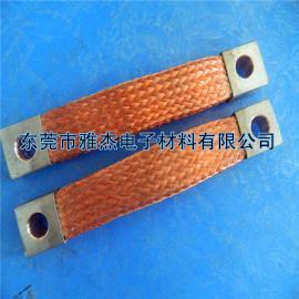 铜编织伸缩节