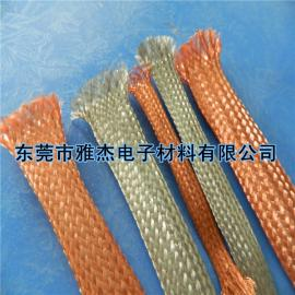 TZ-15铜线编织带