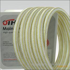进口料耐磨自润滑盘根|芳纶加白四氟盘根|OTH-1130