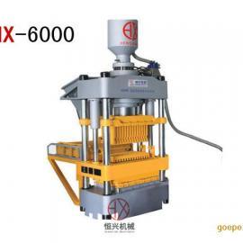 免托板砖机 恒兴双向液压砖机hx600静压砖机