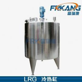 LRG系列上下锥形蒸汽加热冷热缸