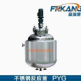 PYG型电加热保温反应罐