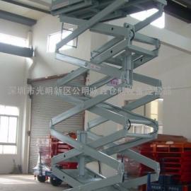 惠州移动式平台(惠州升降机)