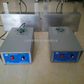 超声波振板 超声波清洗机上海生产厂家直销专业定制