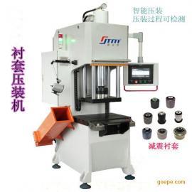 供应衬套压装机,连杆衬套压装机,橡胶衬套压装机