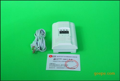 家用独立燃气报警器 可燃气体报警器 可燃气体泄漏探测器
