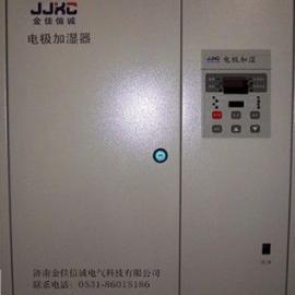 金佳信诚(JJXC)电极加湿器