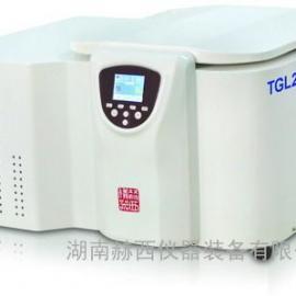 TGL20MW 台式大容量高速冷冻离心机 细胞 细菌离心机