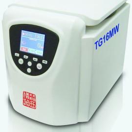 TG16MW 台式高速离心计 组织细胞细菌离心计 无刷变频离心计