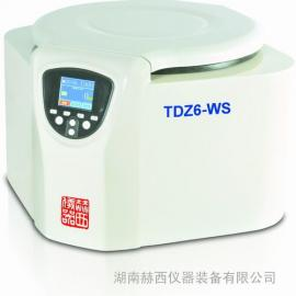 TDZ6-WS台式低速多管架离心机 医院医用 生物大分子