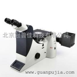 钢铁和金属加工业--徕卡DMI3000M金相显微镜