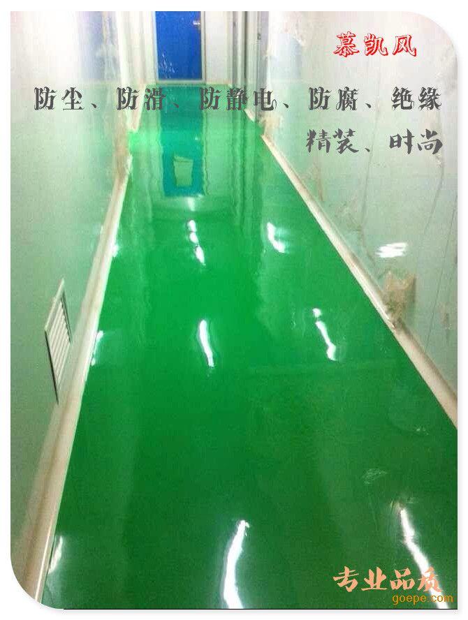 复古漆 做旧地板漆 环氧树脂地坪漆 自流平水泥 彩色