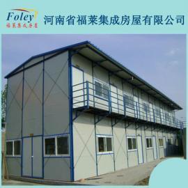 四坡活动房、集装箱房 平顶活动房