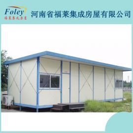 郑州活动房 集装箱活动房 活动板房