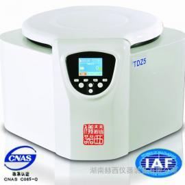 TDZ5台式低速离心机 常温医用离心机 生物大分子医院