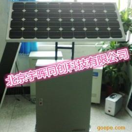 河北北京户用家用小型太阳能发电奇米影视首页价格厂家