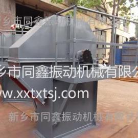 广西北海活性炭专用斗式提升机