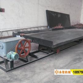 铜米机湿式回收铜6S选铜摇床摇床设备价格