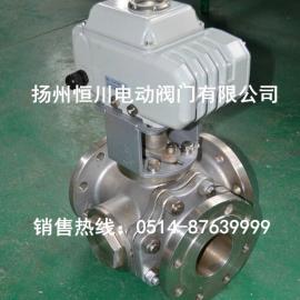 Q945F精小型电动三通球阀