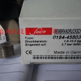 SUCO压力开关0184现货845803