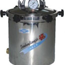 三申手提式灭菌器价格 YX280B(煤电两用)