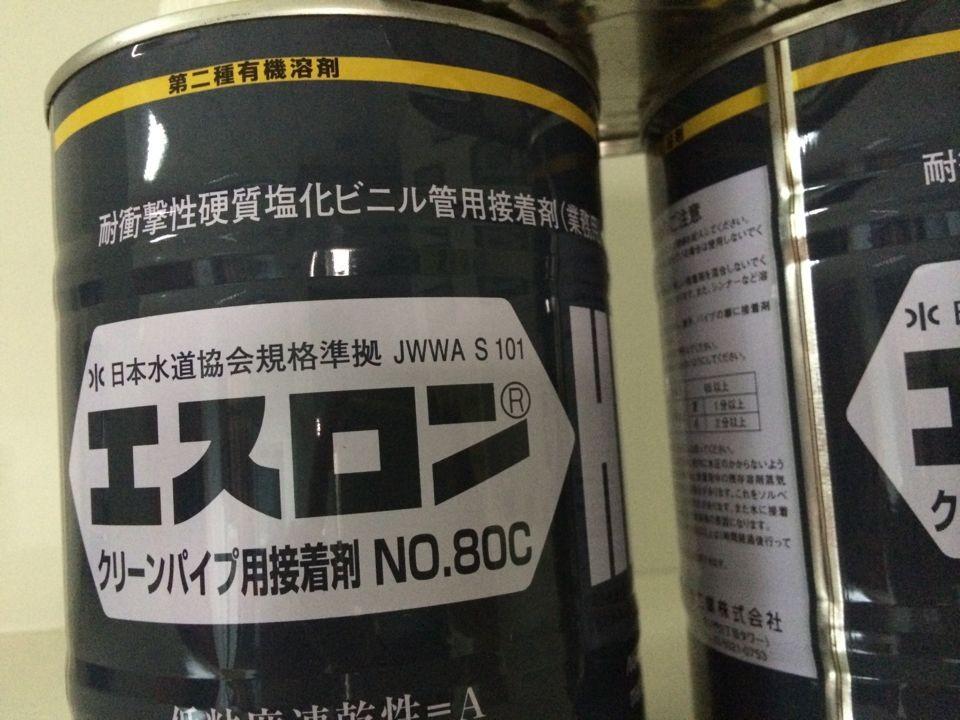 供应日本积水CLEAN-PVC胶水 正品假一赔百