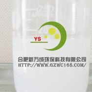 合肥新万成环保供应显影用有机硅消泡剂Z-2525A