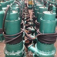 五星牌BQS50-60-18.5矿用排沙泵互联网选购技巧