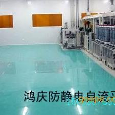 大朗地板漆,东城长安厂房防静电地板漆施工