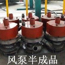 工程施工隧道排水�L���水泵FWQB系列�L���污泵