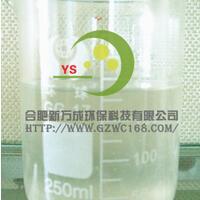 万成环保供应线切割液用无硅自乳化型消泡剂Z-7323