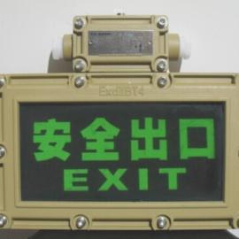 BYY防爆�酥�簟�BAYD-2W防爆安全出口��
