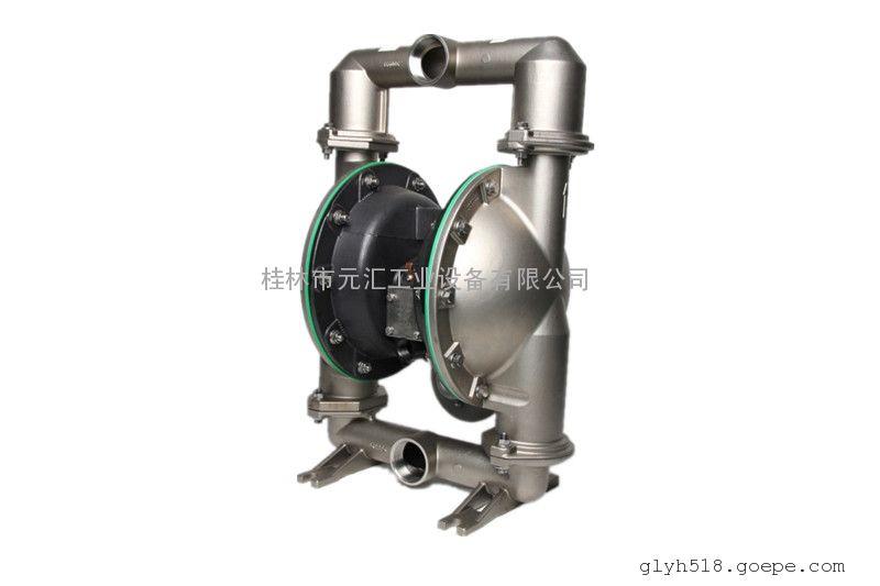 国产气动隔膜泵 ARO 英格索兰 2寸不锈钢气动泵