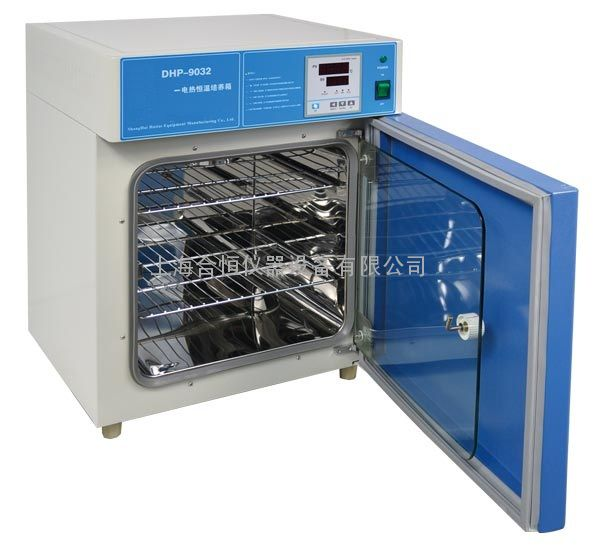 电热恒温培养箱 细菌培养箱 DHP-9012