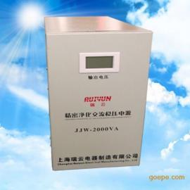 供应单相净化电源JJW-5KVA