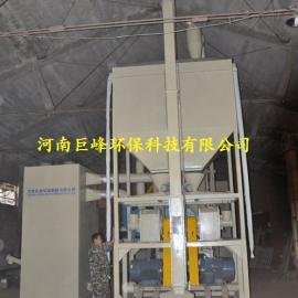 塑料磨粉机,超细塑料磨粉机,PE塑料磨粉机,PVC塑料磨粉机