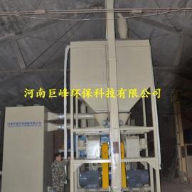 优质PE塑料磨粉机-PVC塑料磨粉机-河南巨峰塑料磨粉机厂