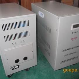 单相精密净化稳压电源JJW-10KVA