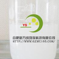 万成环保供应金属清洗剂用无硅消泡剂