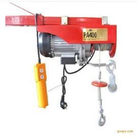 1吨电动葫芦价格PA1000微型电动葫芦可运行