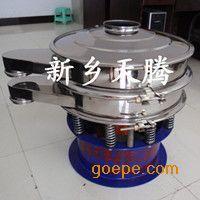 咖啡粉末分级振动筛选机/茶叶分级筛选机