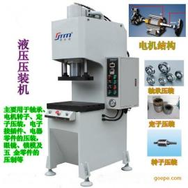 供应电机压装机,轴承压装机,马达压装机