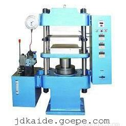 橡胶平板硫化机