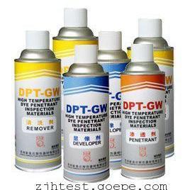 DPT-GW高温着色渗透剂