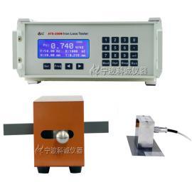 联众ATS-200M硅钢片铁损测量仪