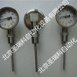150度测温表双金属温度计WSS-311高品质