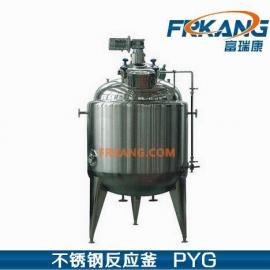 PYG系列不锈钢反应釜/反应搅拌釜