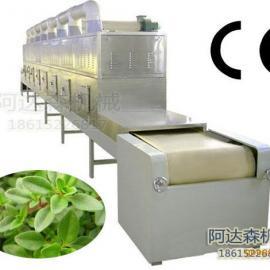 茶叶微波干燥设备|茶叶干燥杀青机|阿达森微波干燥设备